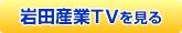 ��c�Y��TV��
